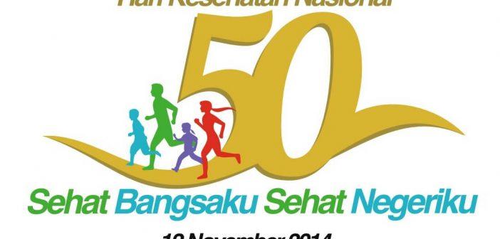 logo HKN 2014