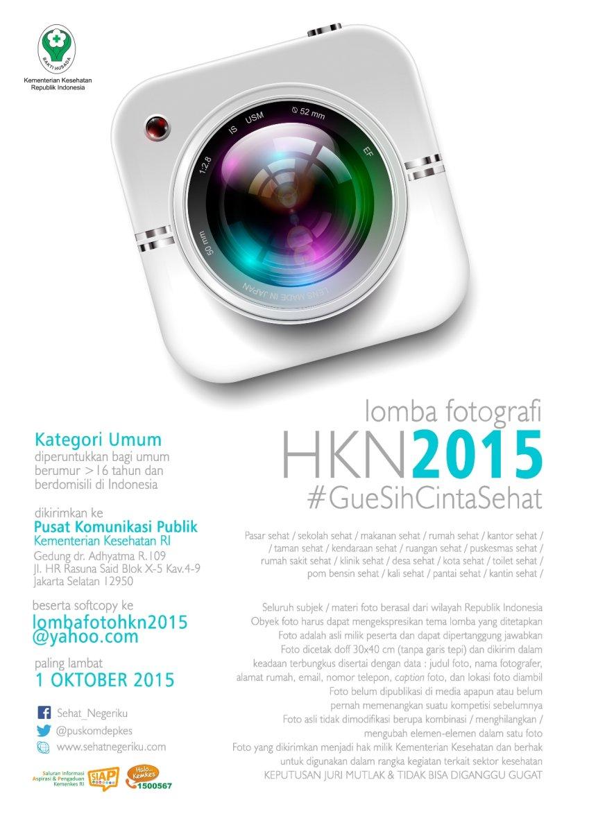 Sayembara foto HKN 2015