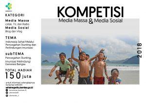 poster-komjur-3-01