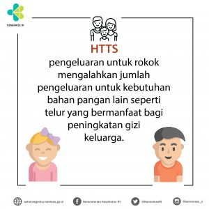 htts-03